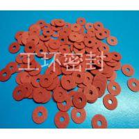 绝缘红钢纸垫片 标准耐温红钢纸垫圈