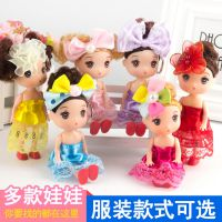 13cm烘焙迷糊娃娃 搪胶玩具婚庆娃娃 儿童玩具宝宝玩偶批发钥匙扣
