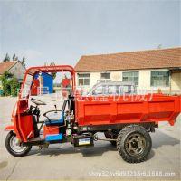 工地煤场专用三马子 品质有保障的三轮车 拉沙倒土专用柴油三轮车