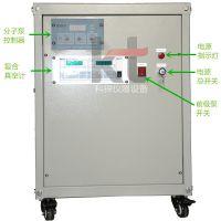 实验室小型真空机组 分子泵高真空真空泵组 1x10-4Pa 小型分子泵