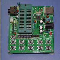 语音下载器语音编程器WT588D其他IC