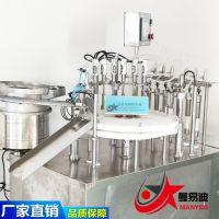 半自动开塞露灌装机 手插式多用途液体灌装机 常压常州包装机