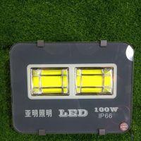 厂家直销新款亚明照明战狼系类LDE投光灯50W~600W大功率户外照明