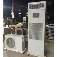 档案馆恒温恒湿精密空调HF7 奥美特风冷型恒温恒湿机