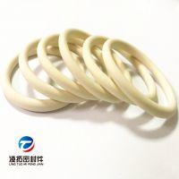 半导体用高洁净度白色全氟醚O型圈3M苏威耐高温FFKM全氟O型圈
