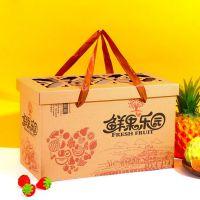 包装袋定做印刷 食品印刷包装袋 供应