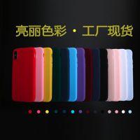 彩色磨砂手机壳素材iphonex手机壳苹果全包边软壳适用彩绘纯色苹果手机壳
