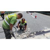 浙江宁波高速服务区收费站路面破损怎么修