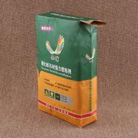 厂家直销环保精美阀口编织袋定做 水泥建材多层包装袋