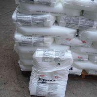 POE塑胶原料 聚烯烃弹性体 聚烯烃POE 8999