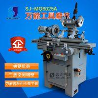 MQ6025A万能工具磨床 万能刀具磨床 刀具研磨机