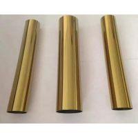 台山304钛金不锈钢管