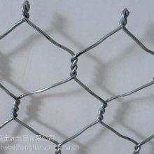 厂家直销高尔凡格宾网PVC铅丝笼护坡铅丝镀锌石笼网箱石笼网厂家哪家好