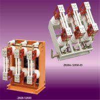 ZN28-12T/1000开关原理和结构