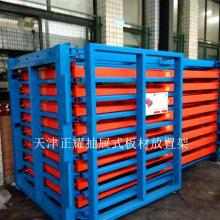 重庆抽屉式板材货架存储薄板、密度板、塑料板、家具板