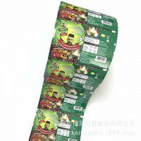 工厂订做食品自动包装膜OPP/PET复合糕点速溶咖啡袋包装卷膜