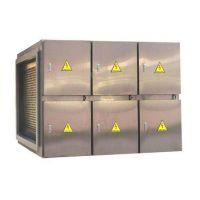 兆星环保不锈钢低温等离子净化器5.0