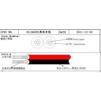 广东电线 UL2468 红黑双并线 平行线 PVC绝缘镀锡铜线 出口欧美