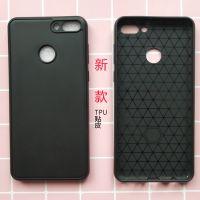 新款平面贴皮TPU手机壳凹槽素材Y92018无夹线华为手机保护套现货