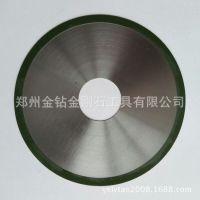 厂家直销 高硼硅玻璃专用锯片  壶嘴专用锯片  金刚石树脂片