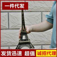 32# 巴黎铁塔 新款全系列型号家装饰品 铁艺金属模型创意摆件礼品