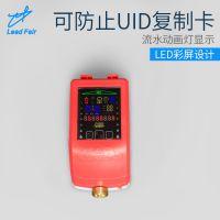 微信付费水表/防UID复制卡微信水控器/wifi操控节水系统