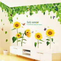温馨绿叶墙贴纸客厅卧室床头背景墙装饰墙壁墙上自粘墙纸贴画贴花