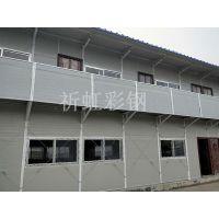 天津厂家销售活动房 北辰工地搭建彩钢板房