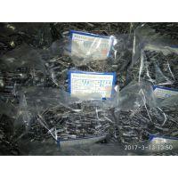 电解电容 16V/100uF 体积5*7mm直插优质铝电解电容器