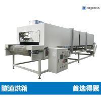 流水线隧道烘箱电热输送式烘干机循环风烘箱恒温干燥箱烘干箱烤箱