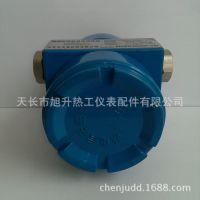 流量计表壳厂家特价供应 上乘流量计表壳 安徽流量计表壳
