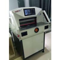 上海夕彩 电动程控切纸机EP4608A