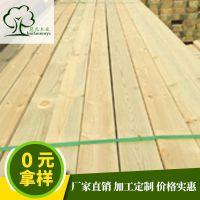 工厂樟子松板材户外防腐木方龙骨 地板景观工程材料 防腐木批发厂家