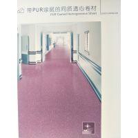 供应番禺卷材PVC地板实验室医院无尘室专用健步提供