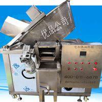 全自动糖麻叶油炸机 麻叶油炸机价格 自动搅拌自动出料