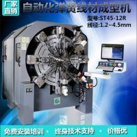 工厂直供神特十二轴无凸弹簧机4.5毫米无凸轮弹簧机成型设备