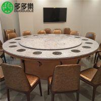 酒店电动餐桌火锅桌 自动转盘桌子 一人一锅电动小火锅桌 欧式