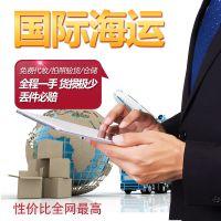 天津开泰国际物流招聘-广州到泰国物流双清到门