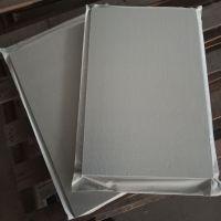 供应外墙用STP真空保温板 VIP板 A级防火材料隔热防火板