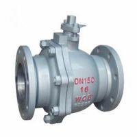 Q41N燃气球阀,适用在天然气、煤气、液化气、沼气的防爆球阀
