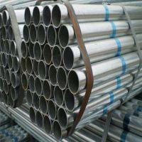 直缝钢管,管件机床附件,Q235B,18-1020直缝焊管,
