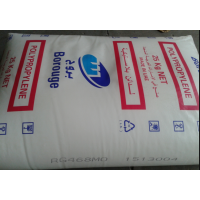 PP原料 聚丙烯 通用塑料 北欧化工HD850MO注塑级医用级食品级