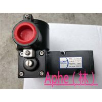 ALV310F1C5贴装式隔爆电磁阀两位三通CT6/ACHEM/Aphe