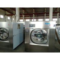 中小型宾馆用洗涤设备 酒店布草洗衣机价格
