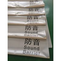 1000D*1000D/9*9 Sound barrier /1.8m*3.4m/PVC防音シート