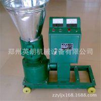 供应生物质饲料制粒机 平模锯末颗粒机 电动秸秆燃料颗粒机