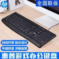 hp/惠普 k200有线游戏键盘USB笔记本台式机电脑静音键盘办公家用