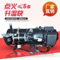YJP电喷加热器 汽车发动机加热器 东北液体加热器 燃油效率高