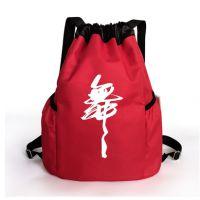 儿童舞蹈包跳舞包双肩背包背带调节女童道具用品抽绳包可印字批发