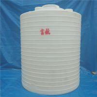 5立方pe水箱耐酸碱5吨加厚醋酸储罐5000公斤聚乙烯水塔